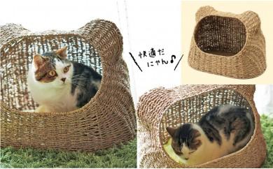 516:シーグラスで手編みした猫さんのおうち