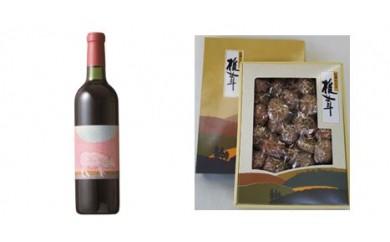 B-44 安心院*小さなワイン工房ワイン&原木乾椎茸セット4