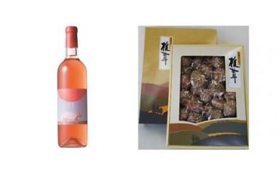 B-46 安心院*小さなワイン工房ワイン&原木乾椎茸セット6