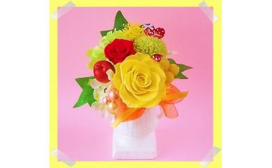 402~永遠のバラで贈る~ 「ローズシンフォニー」イエロー・レッド