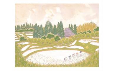 【G05】館山ふるさと大使 イシイタカシの房総版画シリーズ(棚田)