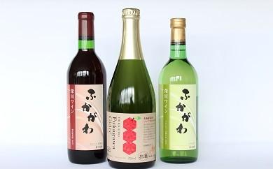 S012005 生ワイン(赤・白)とシードル