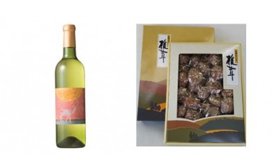 B-45 安心院*小さなワイン工房ワイン&原木乾椎茸セット5