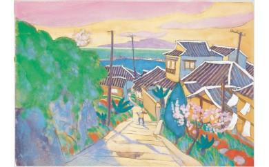 【G03】館山ふるさと大使 イシイタカシの房総版画(海へ)