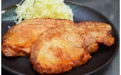 A29010 桜王豚の味噌漬けステーキ(1.2kg)・通