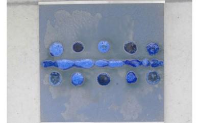 琉球焼き 青風窯 陶板(限定1品限り)