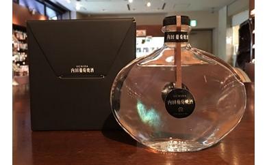 A-か 30 32 内田葡萄焼酒(ブランデー)