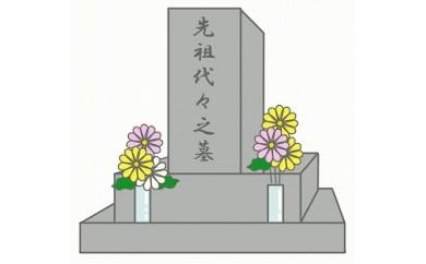 [A30-062]増毛町墓地清掃サービス