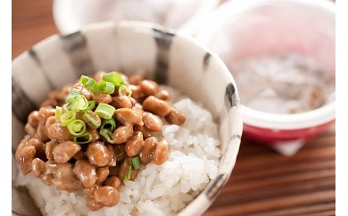 W-9自然栽培納豆 納豆の聖地「金砂郷」の職人ひとつひとつ仕込む甘味と旨味の際立つ鹿嶋在来大豆納豆