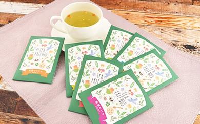 562 TEA FRIENDS 1週間茶