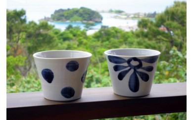 琉球焼き 青風窯 ソバチョコ2点セット