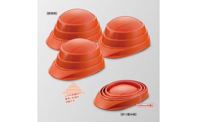 390 防災用折り畳みヘルメット「オサメット3個セット(オレンジ)」