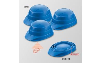 391 防災用折り畳みヘルメット「オサメット3個セット(ブルー)」