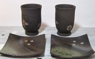 T06-3 炭化象嵌(ぞうがん)ビアカップセット
