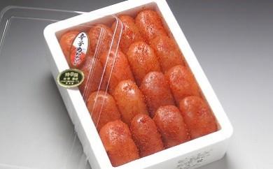 【明太子発祥の地・下関】辛子明太子(上切れ子)1kgお買い得品