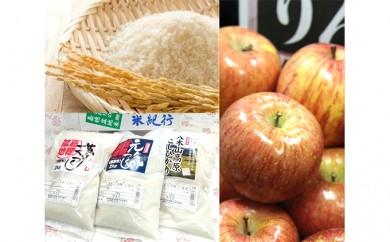 【I002】【毎月お届け(12回)】嘉穂盆地米&青果市場おすすめ逸品セット