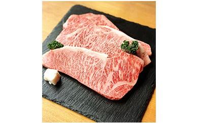 14 国産黒毛和牛サーロインステーキ(200g×4枚)