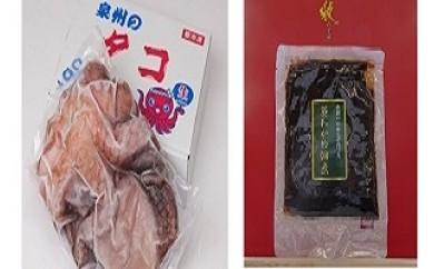 冷凍生タコ (茎わかめ佃煮付き)_0902