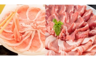 【A05003】鹿児島県産豚ロース、モモ、ウデしゃぶしゃぶセット<約2kg>
