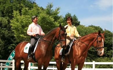 20-6 ワンランク上の乗馬体験(45分)チケット 1名様分