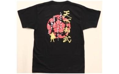 (32)信長 天下布武Tシャツ 黒(S/M/L/XL)