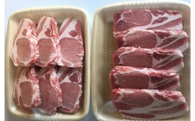 【A05001】厚切り鹿児島県産豚ロースステーキ用