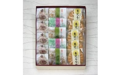 BC02 和菓子詰め合わせ【15000pt】