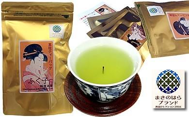 1-204 茶柱ティーバッグ『ふく子』×5