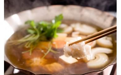 I008 鱧すき鍋とワタリガニのコラボコース券(ペア)