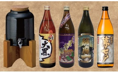 E-027 沈壽官窯 黒薩摩焼酎サーバーと焼酎4本セット