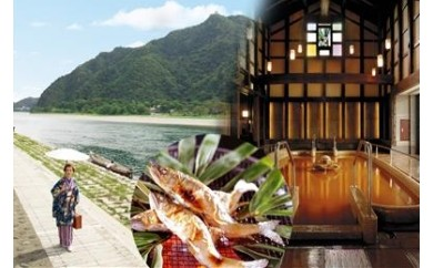 (83)長良川温泉プレミアム宿泊券(ペア1泊2食 長良川の天然鮎、ハイグレードなお部屋)