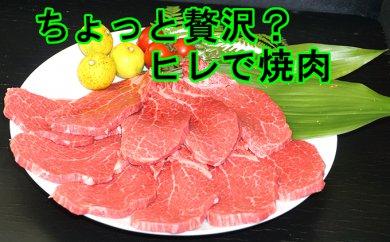D-005 丸宗:★超目玉セットB★九州産黒毛和牛ヒレ焼肉用600g