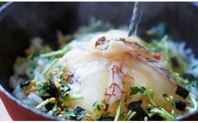 B29010 国東天然鯛の生茶漬け&しゃぶしゃぶセット・通