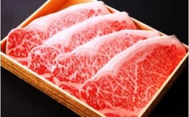 C29003 豊後牛サーロインステーキ(0.72kg)