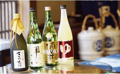 E-3 飯沼本家のお酒 4本(純米大吟醸きのえね ほか)