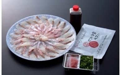 B29011 国東海鮮おススメ2種のしゃぶしゃぶ(天然鯛&はも)・通