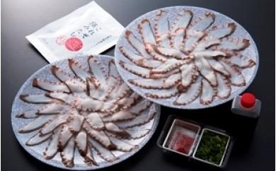B29012 国東海鮮おススメ2種のしゃぶしゃぶ(たこ&はも)・通