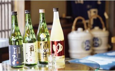 E-2 飯沼本家のお酒 4本(甲子純米吟醸酒 ほか)