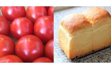 B-48◆愛情たっぷり新鮮トマトともっちり自然薯入り食パン