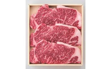 b_24 柿安本店 柿安特選黒毛和牛ステーキ(サーロイン360g)