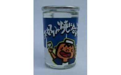 「浪花酒造」お好み焼きに合う酒 20缶セット_0113