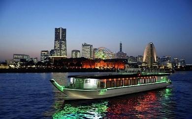 C-8 屋形船 横浜港乗合 葉山牛ステーキコース ディナーペアチケット
