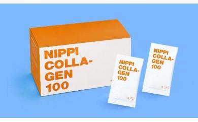 0010-20-01.ニッピコラーゲン100〈3gパック〉