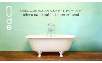 H054 nude(ヌード):ホワイト