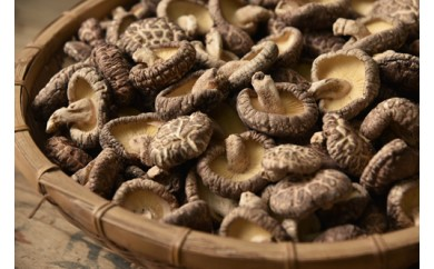 [№5636-0096]原木栽培椎茸 肉厚どんこ 300g