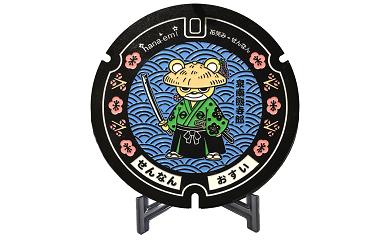 A-012 ミニチュアグラウンドマンホール泉南熊寺郎型タイプ(カラー)