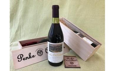 A05「うたしないワイン」(ペンケ・ウタシュナイ)/(赤)720ml×1本