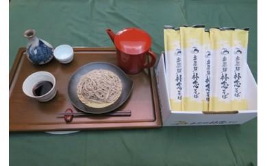 ユネスコ文化遺産「和食」の粋は奥飛騨朴念そばで演出[C0003]