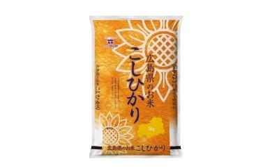 6 カツヤ厳選 広島県産コシヒカリ10kg