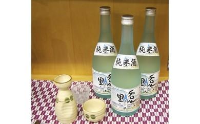 A06「純米酒チロルの里」/720ml×2本